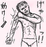 腱板損傷ごときぃ~! ぬぉ~!