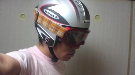 伊良湖の兄弟にもらった赤ゴーグルバージョンヘルメット