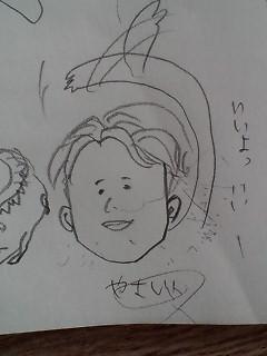 20100610130529.jpg