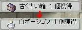 nikki663.jpg