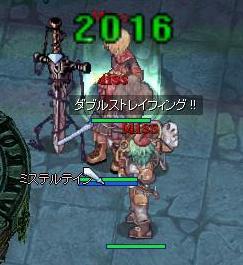 20050926192121.jpg