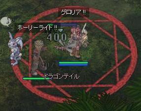 20051003182017.jpg