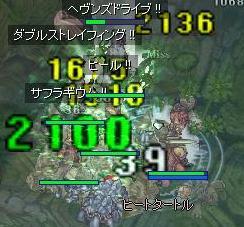 20051004010154.jpg