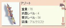 20051007080945.jpg