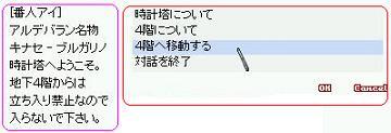 20051021114038.jpg