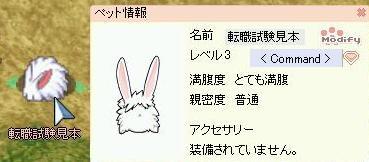 20051107024409.jpg