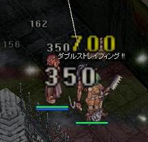 20051210194024.jpg