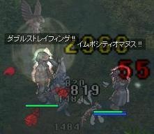 20051218095932.jpg