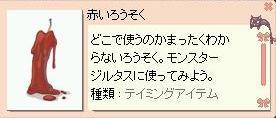 20051228001313.jpg
