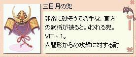 20060103232032.jpg