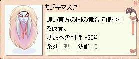 20060103232046.jpg