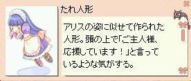 20060103232114.jpg