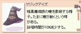 20060103232141.jpg