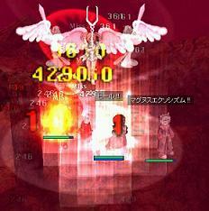 20060108190935.jpg