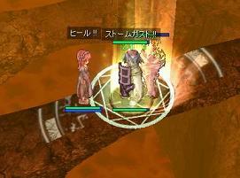 20060111193237.jpg