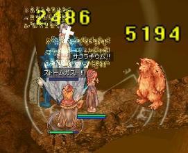 20060113185543.jpg