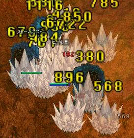 20060114093802.jpg