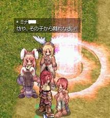 20060201163258.jpg
