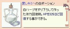 20060215180457.jpg