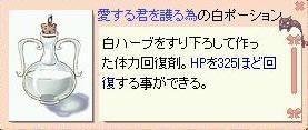 20060215180504.jpg