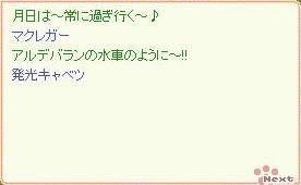 20060215182114.jpg