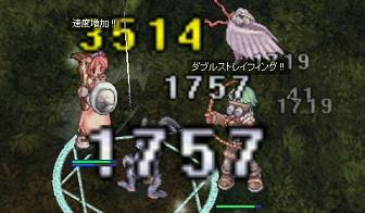 20060216153711.jpg