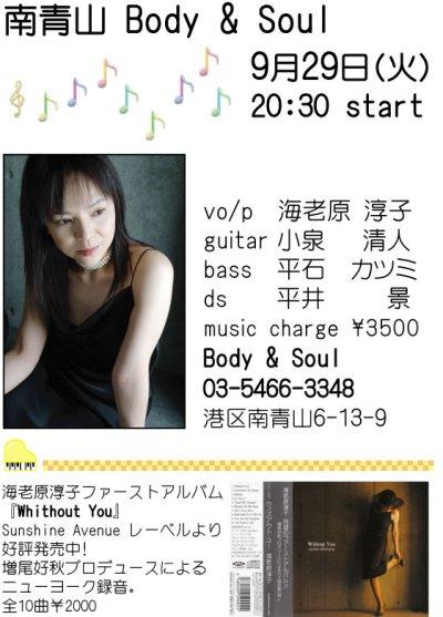 20080929_Body_.jpg