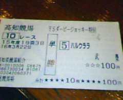20051228001514