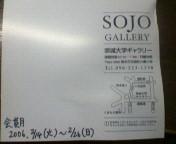 20060212014513