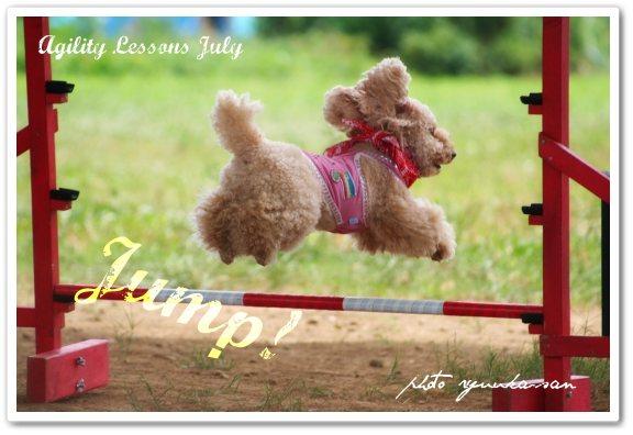 華麗なジャンプ♪
