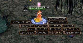 image_0511.jpg