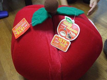 3りんごの家