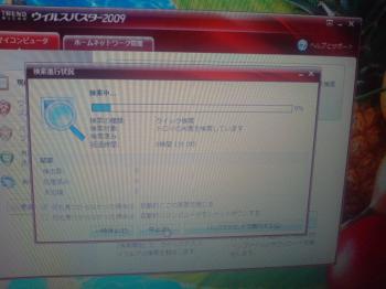 PAP_0293_convert_20081001132707.jpg
