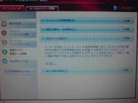 PAP_0297_convert_20081001133324.jpg