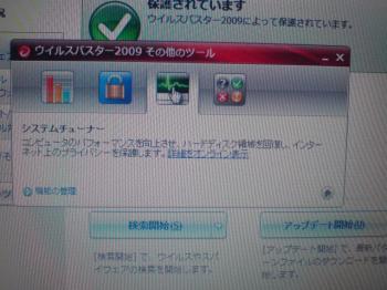 PAP_0299_convert_20081001133040.jpg