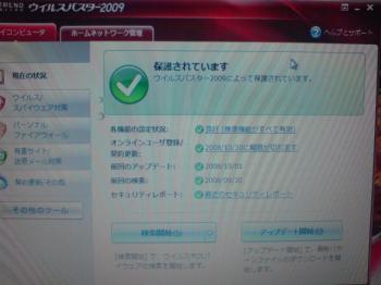 SN380294_convert_20081001133344.jpg