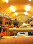 フロム鉄道