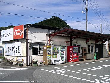 大田中央バス停