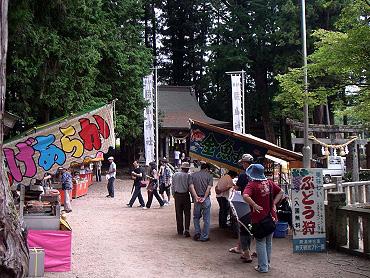 別府弁天祭り-2008