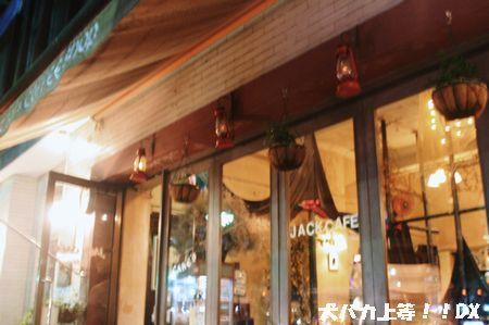 横浜 ジャックカフェ