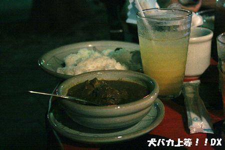 横浜 ご飯みつ
