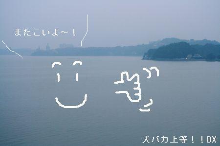 15 浜名湖