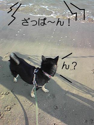 帰省④END1