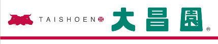 pch_taishoken1.jpg
