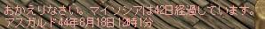 20050613222602.png
