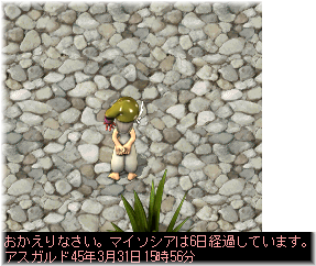 20050712010949.png