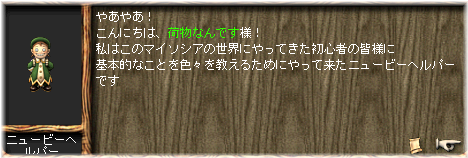 20050731161743.png