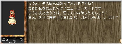 20050804041510.png