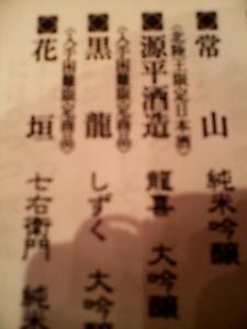 20070217182136.jpg