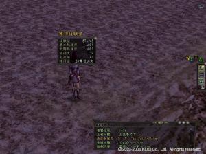 20070321054802.jpg